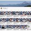 【秩父地域WEB合同就職説明会】の配信内容をYou Tubeチャンネルへアップしました
